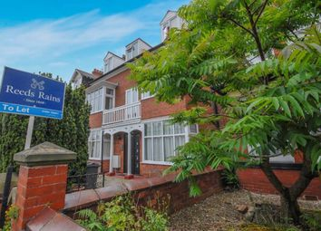 Thumbnail 3 bed flat to rent in Sleeper Lane, Boroughbridge Road, Little Ouseburn, York