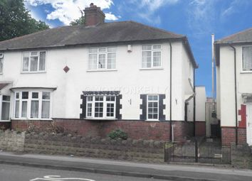 Thumbnail 3 bedroom semi-detached house for sale in Seagar Street, West Bromwich, West Midlands