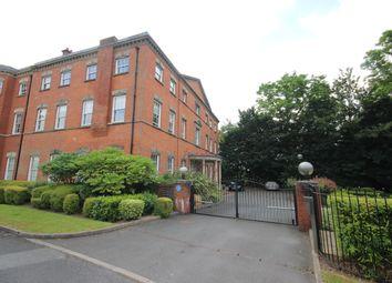 Thumbnail 2 bed flat for sale in Cameo Drive, Amblecote, Stourbridge