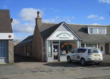 Thumbnail Retail premises for sale in South Street, Mintlaw, Peterhead