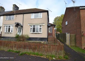 2 bed end terrace house for sale in York Road, North Weald, Essex CM16