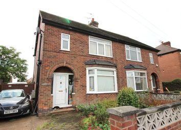 Thumbnail 3 bedroom semi-detached house for sale in Borrowfield Road, Spondon, Derby