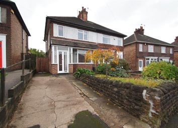 Thumbnail 3 bedroom semi-detached house to rent in Coppice Road, Arnold, Nottingham