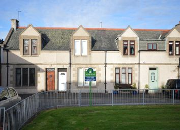 2 bed terraced house for sale in Mary Street, Laurieston, Falkirk, Stirlingshire FK2