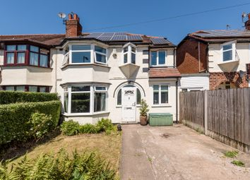 Thumbnail 5 bed semi-detached house for sale in Bell Lane, Northfield, Birmingham