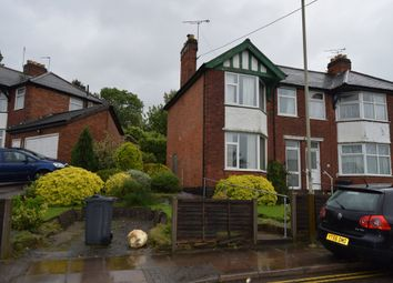 Thumbnail 3 bed end terrace house for sale in Hillcroft Road, Evington, Leicester
