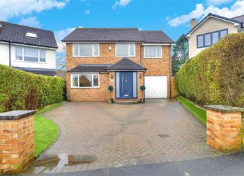Thumbnail 5 bed detached house for sale in 21, Ashfurlong Close, Dore