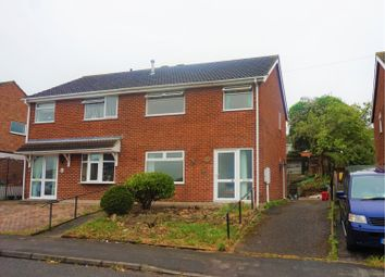 Thumbnail 3 bed semi-detached house for sale in Fairfield Crescent, Swadlincote