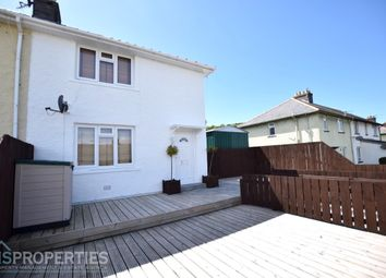 Thumbnail 2 bed end terrace house for sale in Fourth Avenue, Aberyswyth