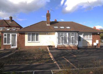 Thumbnail 1 bed semi-detached bungalow to rent in Knaresborough Road, Harrogate