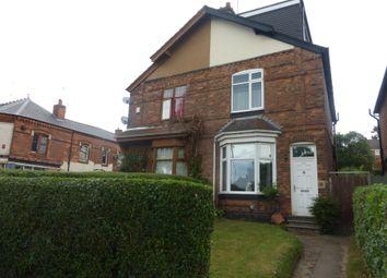 Thumbnail 4 bed semi-detached house for sale in George Road, Erdington, Birmingham