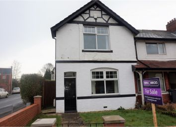 Thumbnail 3 bed end terrace house for sale in Fidlas Road, Cardiff