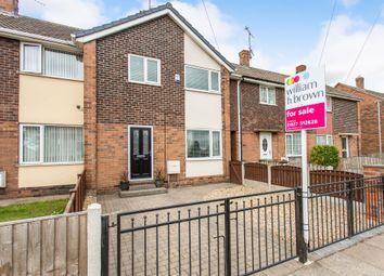 3 Bedrooms Terraced house for sale in Elizabeth Drive, Castleford WF10