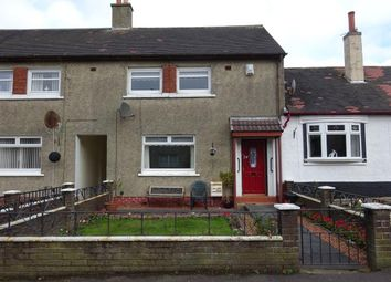 Thumbnail 2 bed terraced house to rent in Dormiston Road, Kirkmuirhill, Lanark
