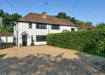 3 bed semi-detached house for sale in Ivanhoe Road, Hogwood Industrial Estate, Finchampstead, Wokingham RG40