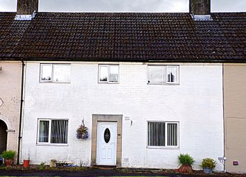 Thumbnail 3 bed terraced house for sale in South Green, Byrness Village, Northumberland