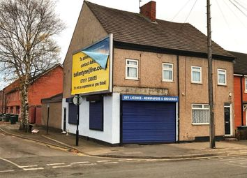 Thumbnail Property to rent in Stoney Stanton Road, Coventry