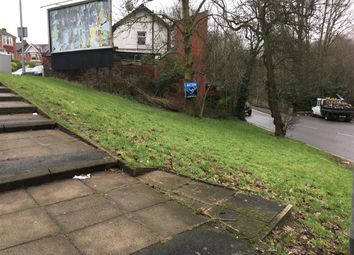 Thumbnail Land for sale in Middleton Old Road, Blackley, Manchester