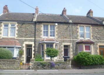 Thumbnail 3 bed property to rent in Kenn Road, Clevedon