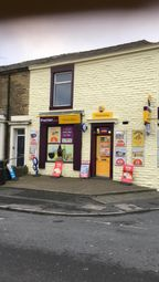 Thumbnail Commercial property for sale in St. Huberts Road, Great Harwood, Blackburn