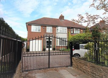Thumbnail 5 bedroom semi-detached house for sale in Nottingham Road, Nuthall, Nottingham