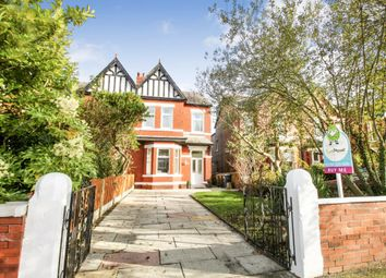 Thumbnail 4 bed semi-detached house for sale in Wennington Road, Southport