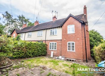2 bed maisonette to rent in The Circle, Harborne, Birmingham B17