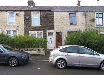 Thumbnail Property to rent in Garbett Street, Oswaldtwistle, Accrington