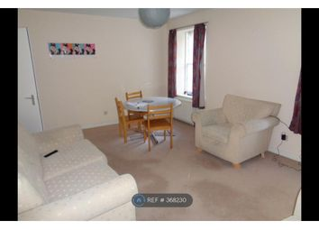 Thumbnail Room to rent in College Bounds, Aberdeen