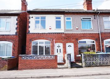 Thumbnail 2 bed end terrace house for sale in Stafford Street, Mansfield
