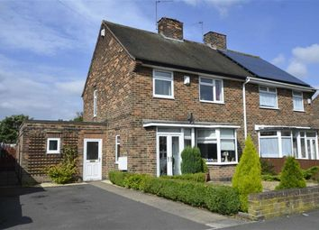 Thumbnail 3 bed semi-detached house for sale in Lansbury Drive, South Normanton, Alfreton