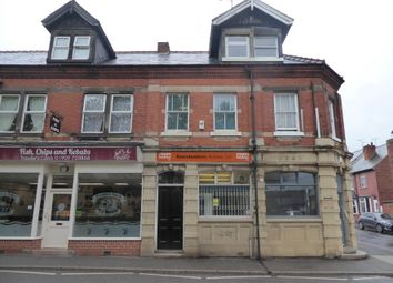 Thumbnail Terraced house for sale in 20 Elmton Road, Creswell, Worksop, Derbyshire