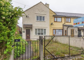 Thumbnail 2 bed end terrace house for sale in Well Ings, Kendal