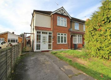 Thumbnail 3 bed end terrace house for sale in Brookfield Gardens, Cheshunt, Herts