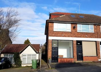 Thumbnail 3 bedroom maisonette to rent in Grosvenor Road, Epsom