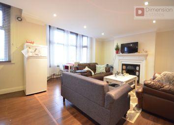 Thumbnail 2 bedroom flat to rent in Gunton Road, Clapton, Hackney, London