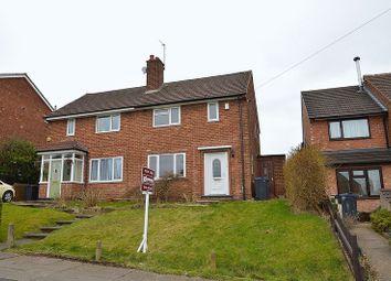 Thumbnail 2 bed semi-detached house for sale in Dawberry Fields Road, Kings Heath, Birmingham