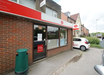 Thumbnail Retail premises to let in Pennings Road, Tidworth