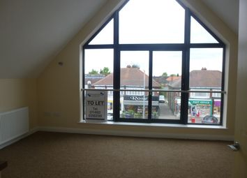 Thumbnail 2 bed flat to rent in Hull Road, Anlaby, E Yorkshire