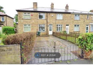 Thumbnail 2 bed terraced house to rent in Southfield Road, Bradford
