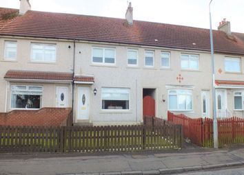 Thumbnail 2 bed terraced house to rent in Crofthead Crescent, Bellshill