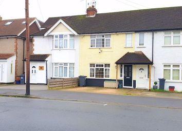 Thumbnail 2 bed terraced house for sale in Ellington Road, Lower Feltham