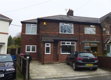 Thumbnail 3 bed end terrace house for sale in Chapel Lane, Cronton, Widnes