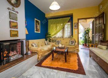 Thumbnail 2 bed maisonette for sale in Kala Nera, Pilio, Greece