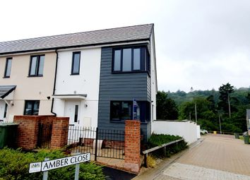 2 bed end terrace house for sale in Ivy Drive, Plymouth PL6