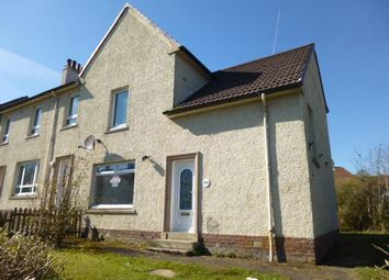 Thumbnail 4 bedroom end terrace house to rent in 158 Craigbank Street, Larkhall