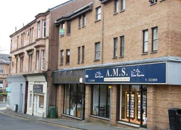 Thumbnail 2 bed flat to rent in Wellbank Place, Uddingston, Glasgow