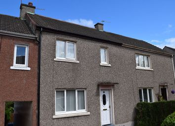 Thumbnail 2 bed terraced house for sale in Viewfield, Cairnhill, Airdrie