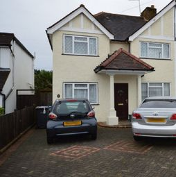 Thumbnail 3 bed end terrace house to rent in Gilders Road, Chessington, Surrey.