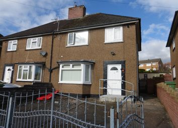 Thumbnail 3 bedroom semi-detached house for sale in Manorbier Crescent, Rumney, Cardiff